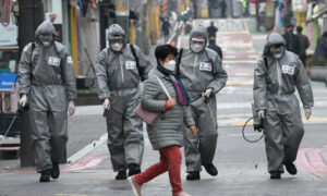 Coronavirus: What's Behind the South Korea Outbreak?