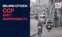 Beijing Citizen: Central Authorities Shift Responsibility