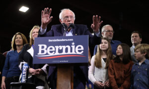 Sen. Sanders Gives Remarks Suspending His Campaign for President