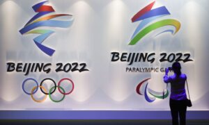 US Senators Introduce Resolution to Move 2022 Olympics Out of China