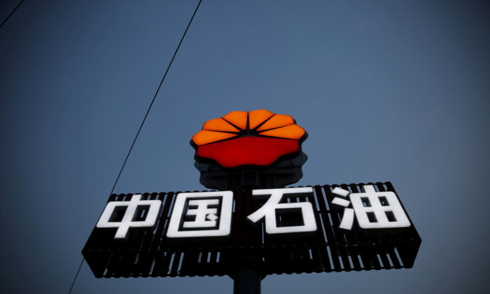 PetroChina's logo is seen at its petrol station in Beijing, China, on March 21, 2016. (Kim Kyung-Hoon/Reuters)