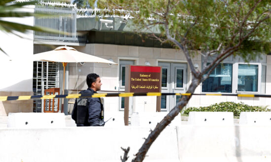 Explosion Outside US Embassy in Tunisia Kills Policeman, Wounds Several Others