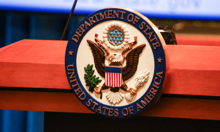 The podium at the State Department in Washington on Aug. 16, 2018. (Charlotte Cuthbertson/The Epoch Times)