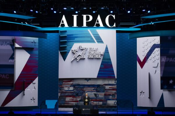 aipac cases