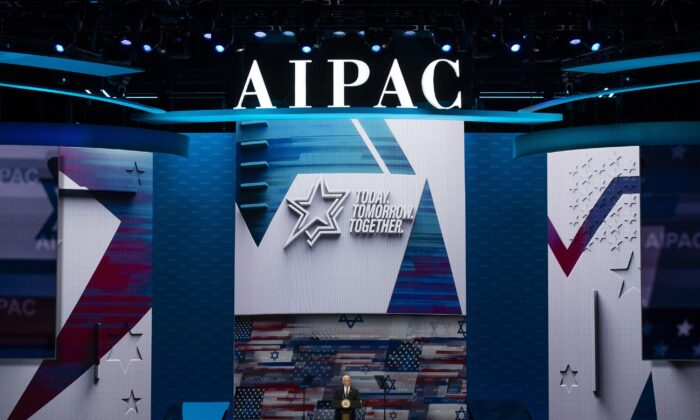 Vice President Mike Pence speaks at the the American Israel Public Affairs Committee (AIPAC) 2020 Conference in Washington on March 2, 2020. (Alex Brandon/AP Photo)