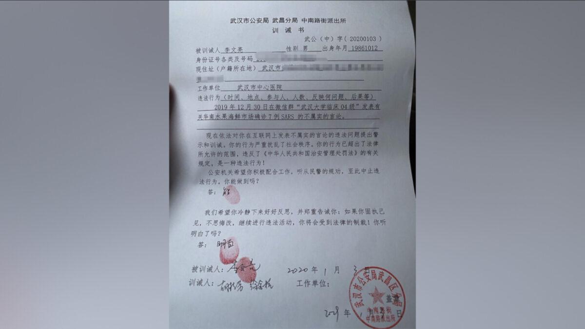 li wenliang Wuhan police, coronavirus, whistleblower
