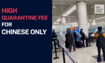 Chinese Returning From South Korea Have To Pay Quarantine Fee