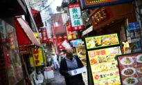 Japan Announces $4 Billion Coronavirus Package, Not yet Eyeing Extra Budget