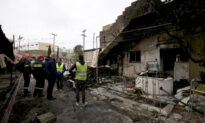 Greek Island Refugee Center Damaged by Fire Amid Tensions