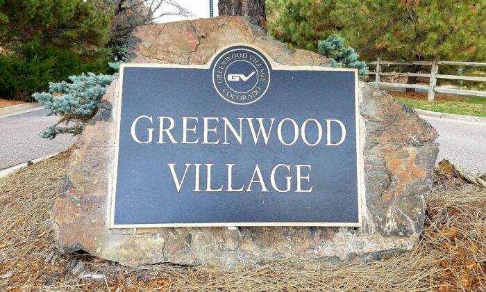 A town sign of Greenwood Village, Colorado, on April 6, 2019. (photo-denver/Shutterstock)