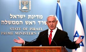 Israel's Netanyahu to Remain Prime Minister After Reaching Emergency Government Deal With Opposition