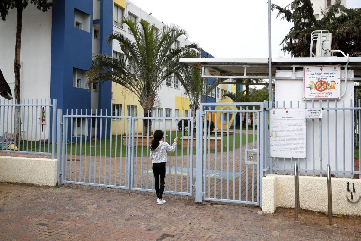 school closed in Israel