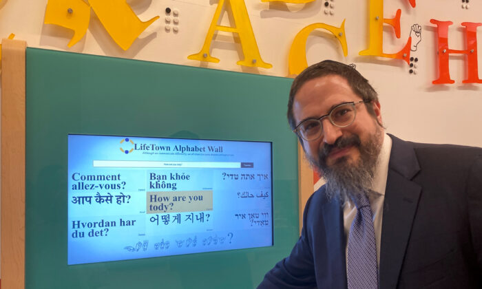 Co-founder and CEO of LifeTown Rabbi Zalman Grossbaum poses for a photo in front of an Alphabet Wall in LifeTown. (REUTERS/Roselle Chen)