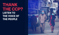 Thank the CCP? Listen to the voice of the people
