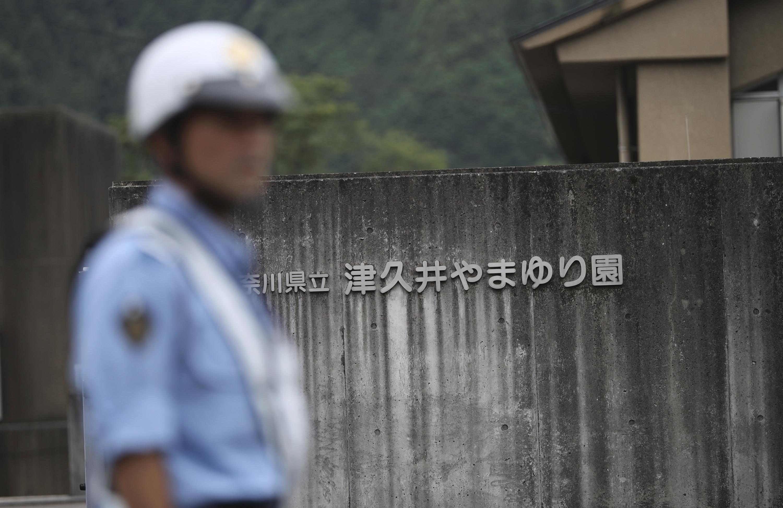 Japan-Knife-Attacks-Death-Penalty.