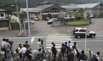 Former Worker at Japan Care Home Sentenced to Death for Mass Killing