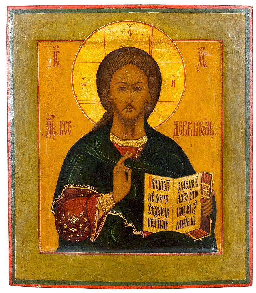 Christ_Pantocrator_Russian_icon