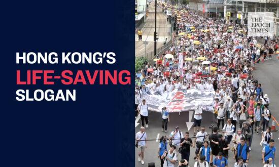 "Hong Kong's Miracle During the Pandemic: ""Heaven Disintegrates the CCP"""