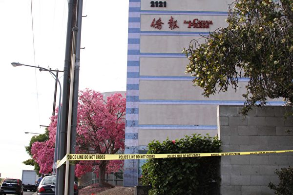 The headquarters building of The China Press (Qiaobao) in Los Angeles, Calif., on Nov. 16, 2018. (Linda Jiang/The Epoch Times)