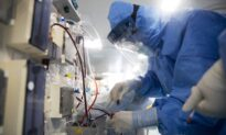 FDA Studying Chloroquine to Treat CCP Virus