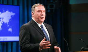 Pompeo: If Details of CCP Virus Aren't Uncovered, Similar Situation Could Happen Again