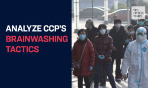 Wuhan Residents Analyze Chinese Communist Party's Brainwashing Tactics