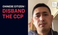 A Conscientious Declaration from China: Disband the CCP