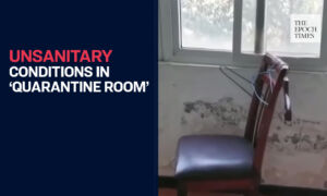 Quarantine Room Was Previously Used for Infected Patients