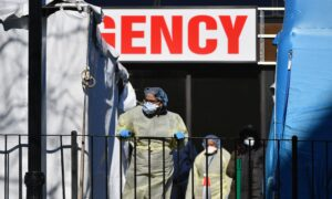 New York Reports Nearly 6,500 New CCP Virus Cases, 100 New Deaths