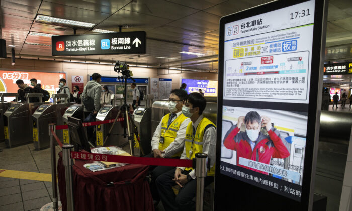 Taipei metro staff in the MRT station monitor the temperatures of passengers with a thermal scanner in Taipei, Taiwan, on March 16, 2020. (Paula Bronstein/Getty Images)