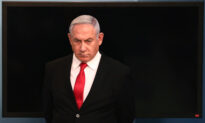 Israel's Netanyahu Goes Into Quarantine After Aide Tests Positive for CCP Virus