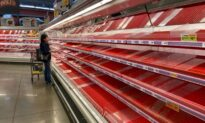 Senators Scrutinize Meat Packers' Big Profits During Pandemic