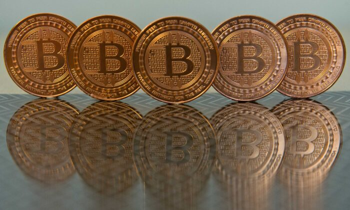 Bitcoin medals in Washington on June 17, 2014. (Karen Bleier/AFP via Getty Images)