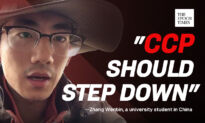A Chinese student posted a video calling on CCP to step down