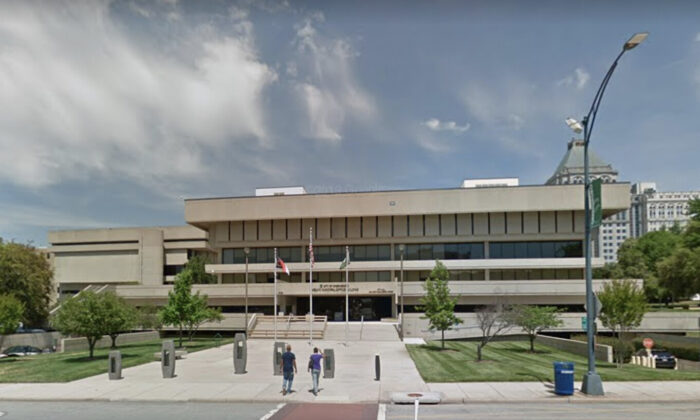 The City of Greensboro Melvin Municipal Office Building in Greensboro, N.C.  (Googlemaps)