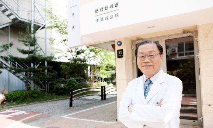 Dr. Seo Hyo-seok is the clinical director of Pyunkang Korean Medicine Hospital. (Pyunkang Korean Medicine Hospital)