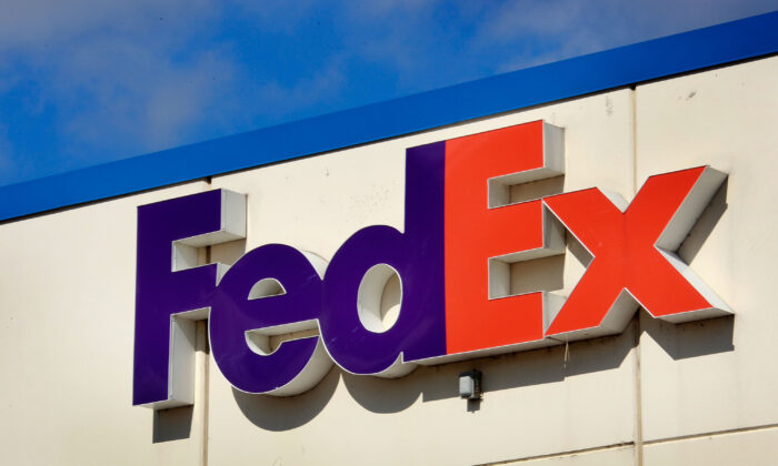 A FedEx logo marks the location of one of the company's distribution center in Chicago, Ill., on March 19, 2009 . (Scott Olson/Getty Images)
