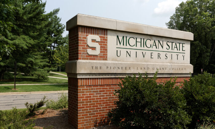 An entrance to Michigan State University located in East Lansing, Michigan. (Shutterstock)