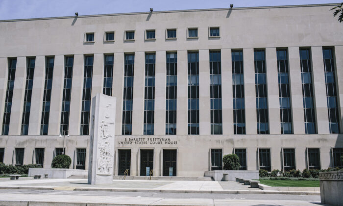 The E. Barrett Prettyman United States Courthouse in Washington on June 28, 2014. (Greg Kahn/Getty Images)
