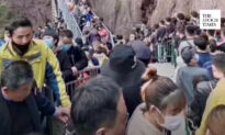 Free Admission to Huangshan Attract Huge Crowds of Visitors When CCP virus Crisis Is Far from Over