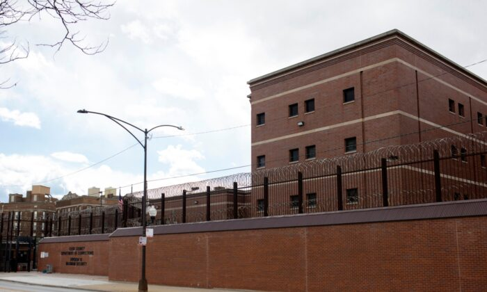 The exterior of Cook County Jail in Chicago, Ill., on April 9, 2020. (Jim Vondruska/Reuters)