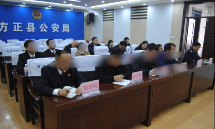 """Part of the Chinese Communist Party's army of """"internet trolls"""" in an undated leaked photo, in Fangzheng County, Harbin City, China. (The Epoch Times)"""