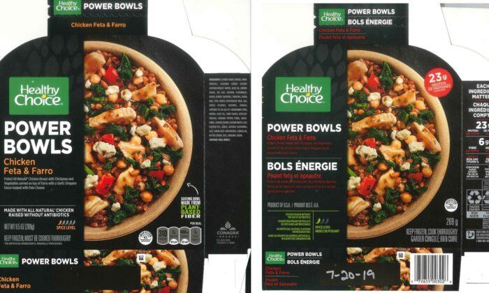 Conagra Brands, Inc., a Russellville, Ark. establishment recalls its Chicken products. (USDA FSIS)