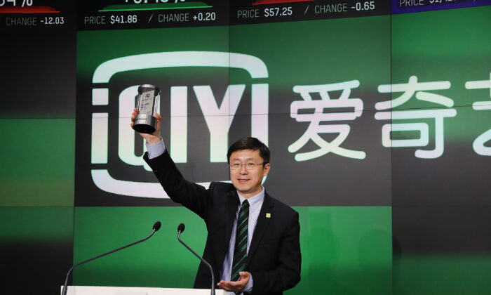 Yu Gong  founder and CEO of China-based iQiyi (IQ), stands at the podium before ringing the Opening Bell at Nasdaq MarketSite in Times Square in celebration of its initial public offering (IPO) in New York City, U.S., on March 29, 2018. (Spencer Platt/Getty Images)