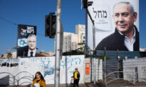 Israeli President Rejects Request for Coalition Extension