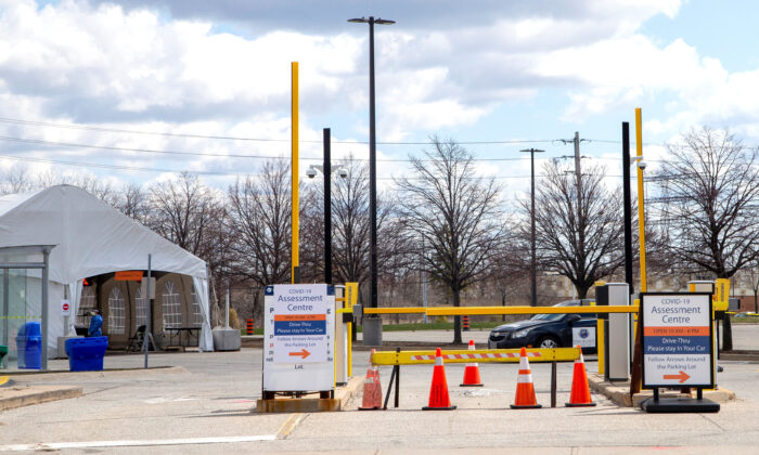 The entrance to the Etobicoke General Hospital drive-thru COVID-19 assessment centre is pictured, in Toronto, Ontario, Canada, on April 9, 2020. (Carlos Osorio/Reuters)