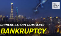 Many Chinese Export Companies Face Bankruptcy