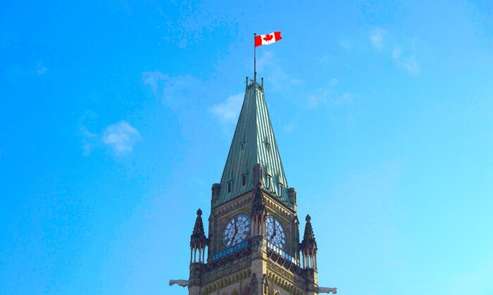 The Parliament Hill Peace Tower in Ottawa in a file photo. (The Canadian Press/Sean Kilpatrick)
