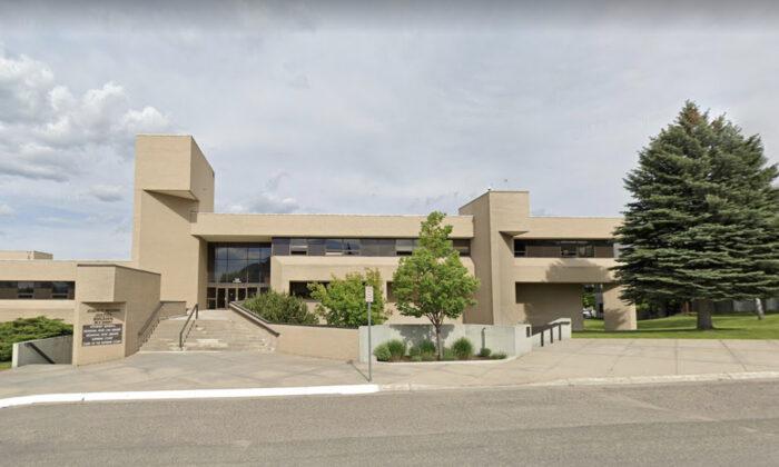 The Montana State Supreme Court. Screenshot via Googlemaps