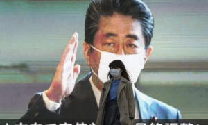 Japan Makes CCP Virus Emergency Nationwide as Abe Plans Cash Payouts for All